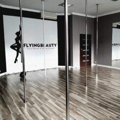 Flying Beauty Gorzów Wielkopolski